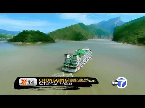 Chongqing - China's City for International Travel 15 sec