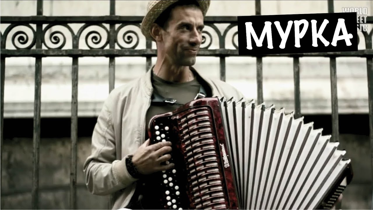 Download МУРКА - Russian criminal song Murka