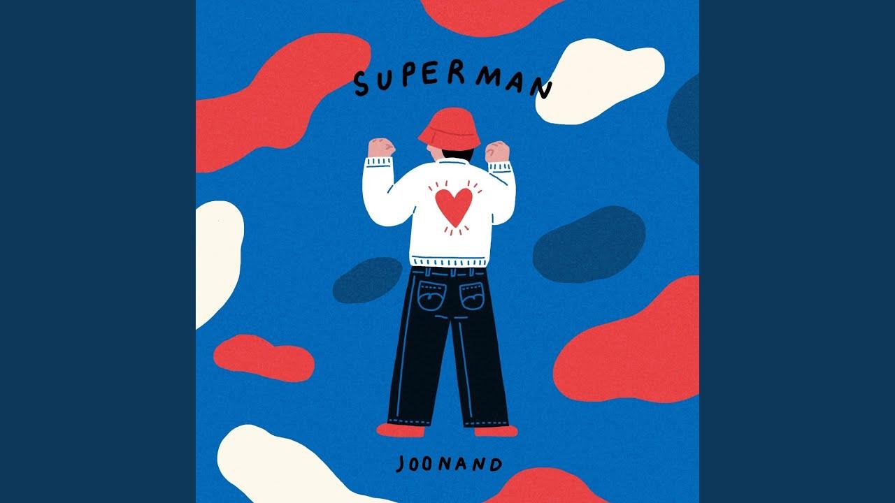 주낸드(Joonand) - SUPERMAN (Feat. HAERI, 류준영, Dirty Flex)