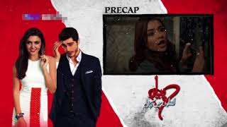 Pyaar Lafzon Mein Kahan Episode 65 Promo