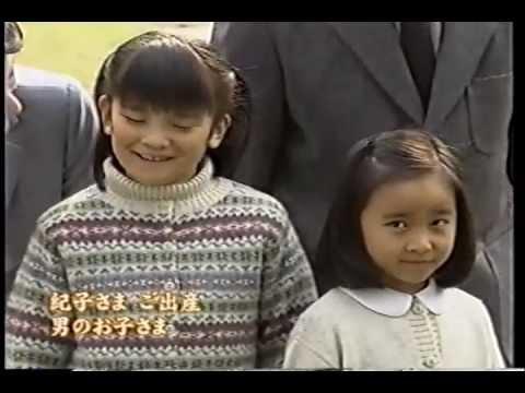 眞子さま佳子さま2000,2011(音声なし)