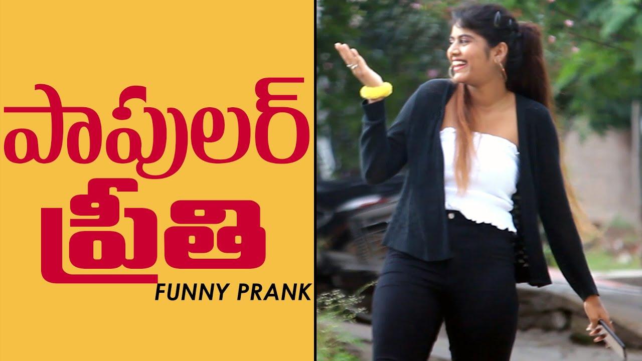 TRAINING Prank | Latest Telugu Pranks | Pranks in Hyderabad 2020 | FunPataka MyTub.uz