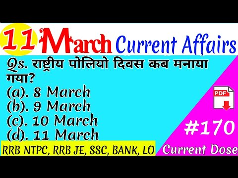 11 March 2019 Current Affairs| हिंदी, English |Daily Current