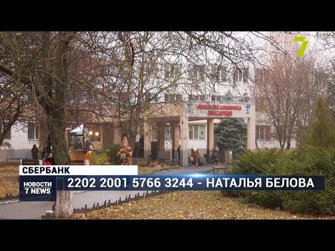 Новости 7 канал Одесса: ДТП на Хаджибейской дороге: пострадавший вышел из комы