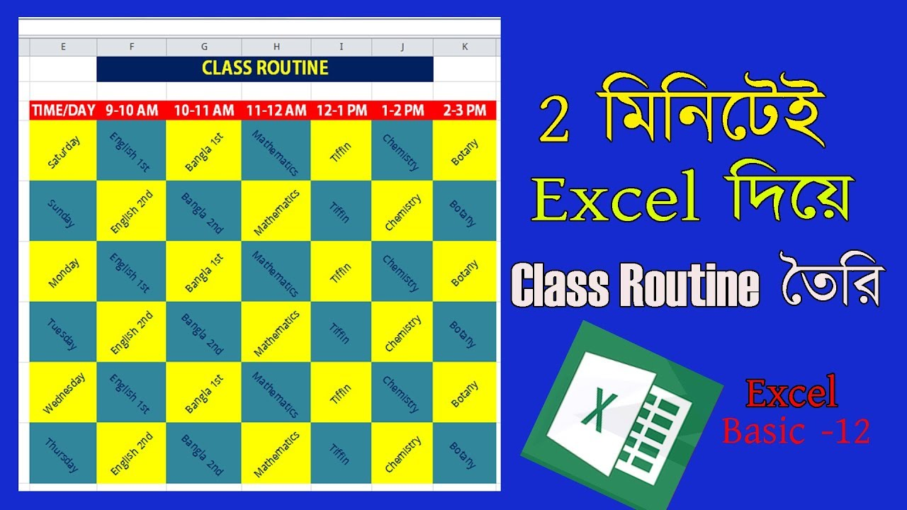 how to create a spectacular class routine in just 2 minutes with