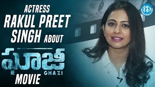 Actress rakul preet singh about ghazi movie || rana daggubati || sankalp reddy