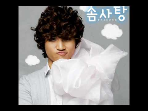 [MP3] Daesung - Cotton Candy