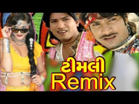 Vikram Thakor Timli Non Stop 2016 | New Gujarati Timli Audio Song