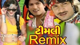Vikram Thakor Timli Non Stop 2016 | New Gujarati Timli Audio Song