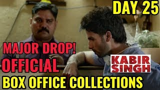 KABIR SINGH BOX OFFICE COLLECTION DAY 25 | INDIA | OFFICIAL | SHAHID KAPOOR | SHOCKING