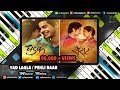 Yad Lagla (Sairat) Piano Notes - Music Sheet