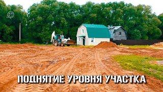 видео разработка котлована и другие виды земляных работ