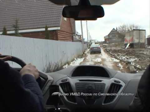 В Смоленске задержаны вымогатели