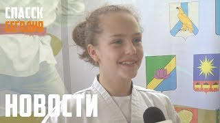 Юля Курнаева