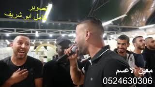 معين الاعسم | دحيه دربت القلب دربته 2019 لهجه جديده