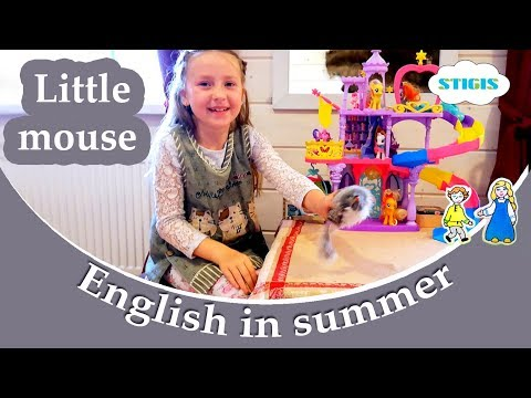 Little mouse. Стихи на английском / песни на английском для детей. Учить английский по стихам.
