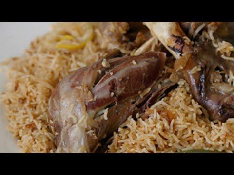 Arabic Mutton Mandi | Mutton Mandi Easy Method | Yemeni Mutton Mandi Recipe