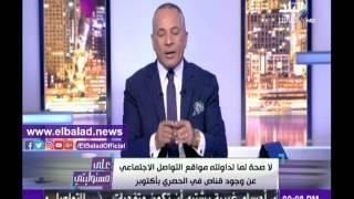 أحمد موسى يكشف حقيقة «قناص أكتوبر».. فيديو
