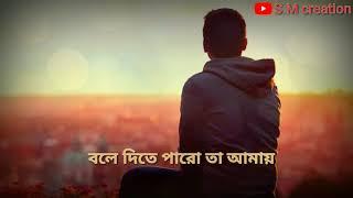 ami-ki-tomay-khub-birokto-korchi-sad-feeling-whatsapp-status