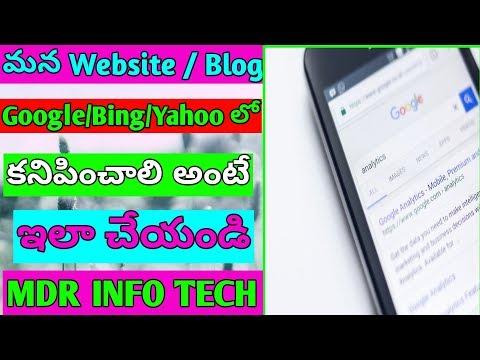 How To Upload Website On Google,Bing,Yahoo In Telugu | upload website on Other Search Engine Telugu