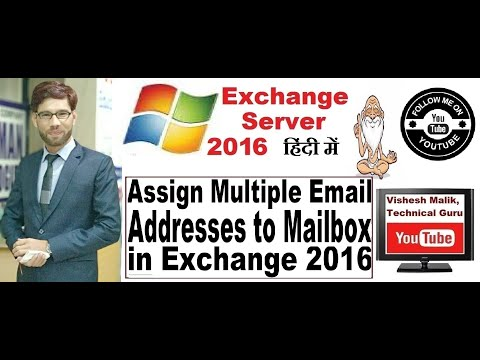 How To Assign Multiple Email Addresses To Same Mailbox In Exchange Server 2016, Video No 18