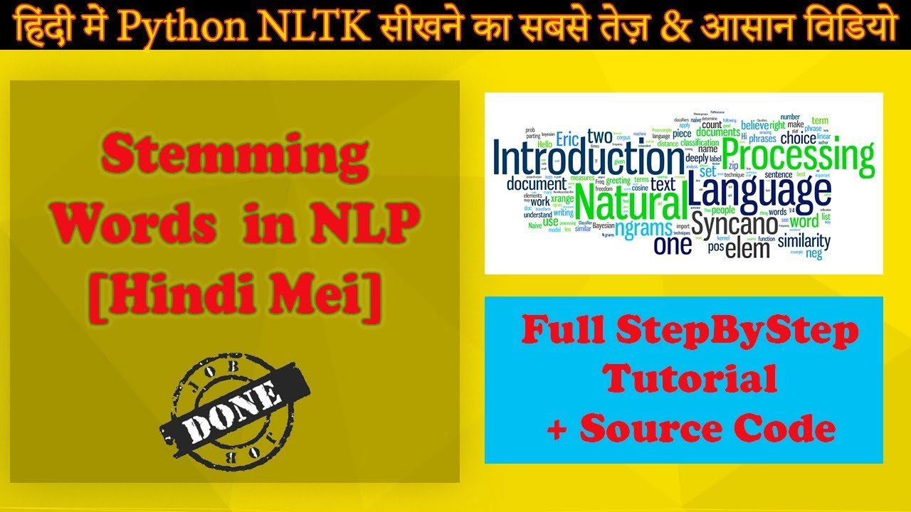 Stemming words from a sentence for text analysis - NLTK Python in Hindi #6