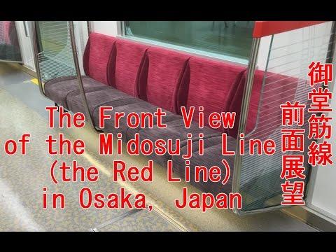 大阪市営地下鉄 御堂筋線 新車 31604F 前面展望 The Front View of the Midosuji Line (Osaka, Japan)