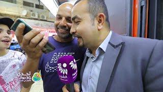 برنامج تحدي 3G جوال الاقوى في فلسطين – 25 رمضان