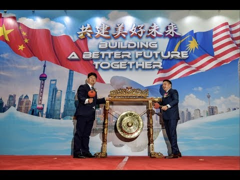 Chinese envoy and M'sian minister give assurance of China-M'sia ties Mp3