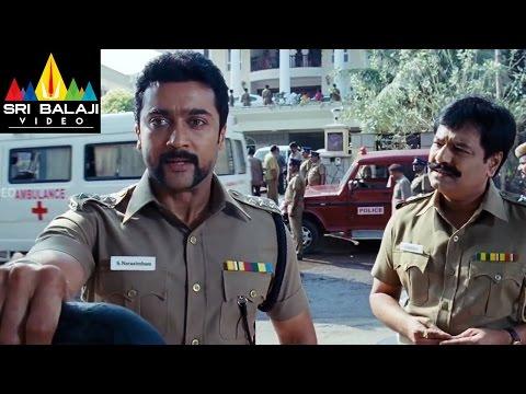 Singam (Yamudu 2) Telugu Movie Part 13/14 | Suriya, Hansika, Anushka | Sri Balaji Video