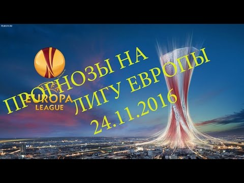 Прогнозы на спорт bet-master.ru 23/24.09.14из YouTube · С высокой четкостью · Длительность: 2 мин3 с  · Просмотров: 222 · отправлено: 29-9-2014 · кем отправлено: Ставки Спорт
