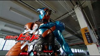 [New Show] Kamen Rider Build- TVCM 3 (English Subs)