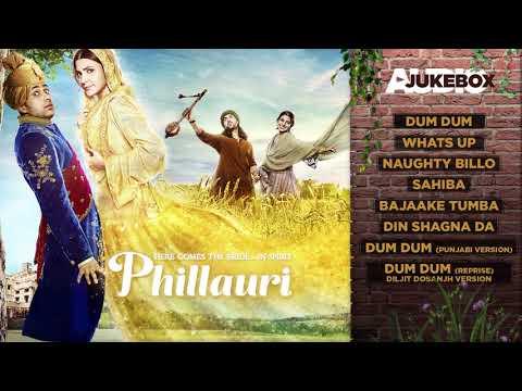 Phillauri Full Album  Audio Jukebox   Anushka Sharma, Diljit Dosanjh   Shashwat Sachdev   T Series