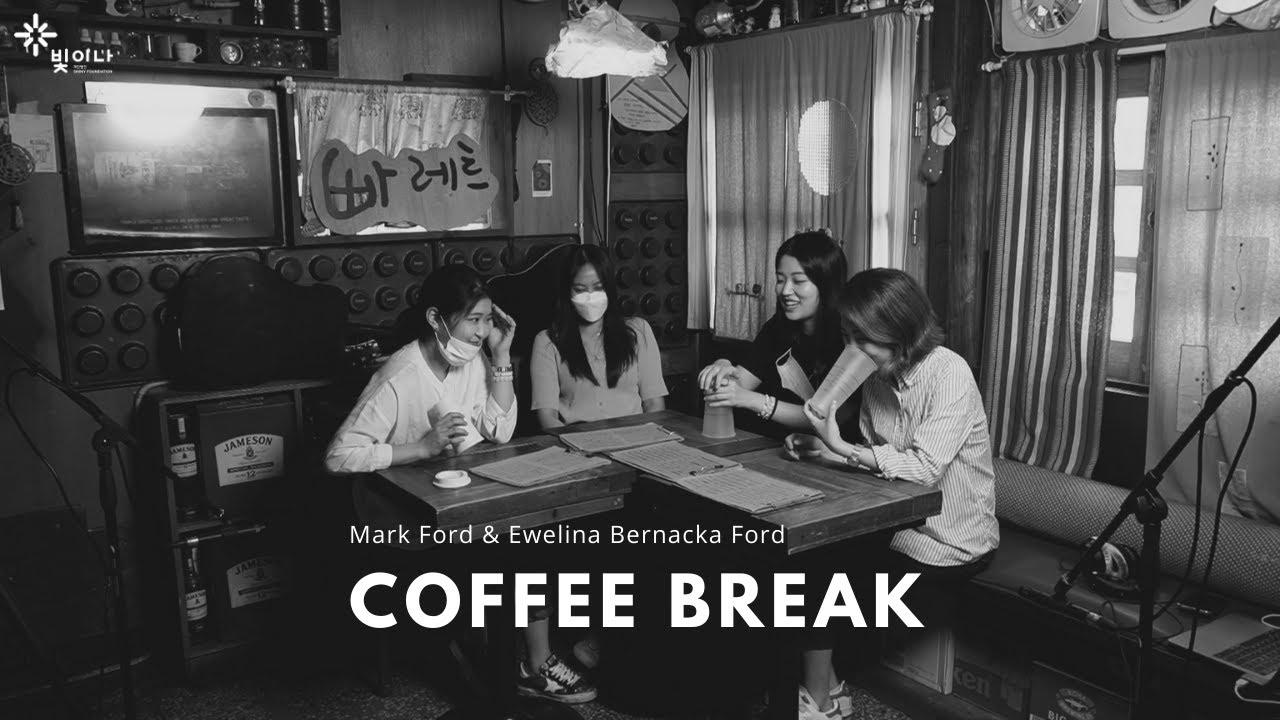 COFFEE BREAK by Mark Ford
