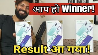 Giveaway Results | OPPO A52 Unboxing | 4 One Plus Nord Giveaway