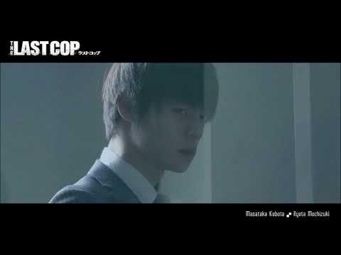 Masataka Kubota – The Last Cop 2