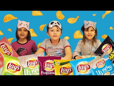 😋ЧИПСЫ ЧЕЛЛЕНДЖ угадай вкус чипсов Lays и Cheetos // CHIPS CHALLENGЕ