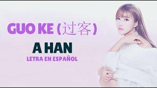 Guo Ke (过客) - A Han (阿涵) (Cover By Chen Yuxuan 沈雨萱) /Sub Español/Pinyin/Chino