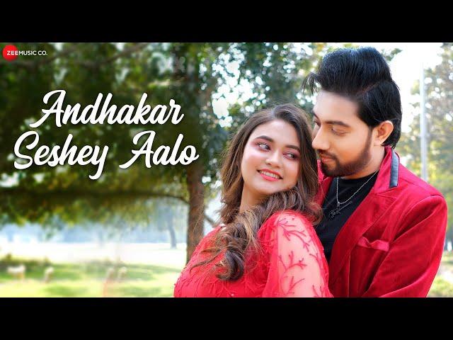 Andhakar Seshey Aalo - Official Music Video | Morubhumi | Sarbajit Ghosh | Sarmistha Das