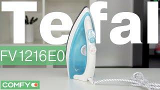 Tefal FV1216E0 - недорогой утюг с антипригарным покрытием - Видеодемонстрация от Comfy.ua(Tefal FV1216E0 -бюджетный утюг с опцией вертикального отпаривания. Модель получила противоизвестковый стержень..., 2015-09-30T09:12:33.000Z)