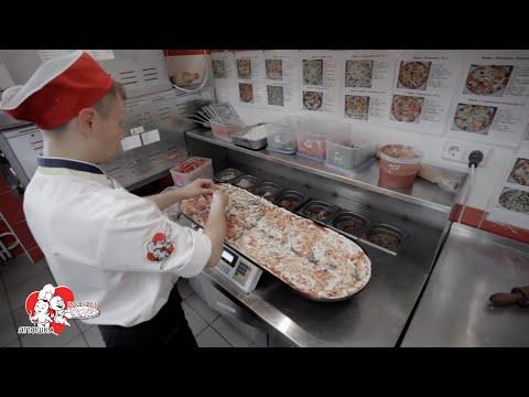 Пицца Москва, доставка пиццы на дом Москва, заказать пиццу москваиз YouTube · Длительность: 2 мин8 с  · Просмотры: более 1.000 · отправлено: 19.08.2013 · кем отправлено: TUTTO MINUTTO