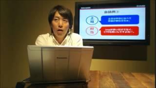 スマホ広告「用語編⑦」 ~現場の会話例~ 【AIDちゃんねる#07】