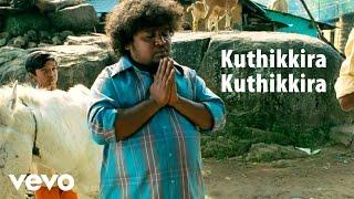 Azhagarsamiyin Kuthirai - Kuthikkira Video | Ilaiyaraaja