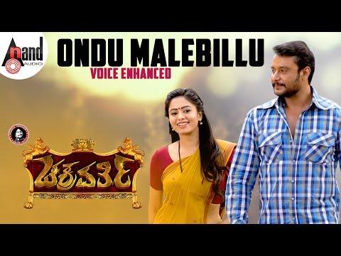 Chakravarthy | Ondu Malebillu Voice Enhanced | 2018 | Darshan| Deepa Sannidhi | Arjun Janya