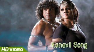Arikil Oraal Malayalam Movie | Songs | Kanavil Kanavil song | Indrajith | Remya | Nivin