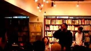 07年12月02日に東京・渋谷Flying Booksで行われたタケウチカズタケ「UND...