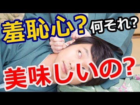 【海外の反応】衝撃!日本人は既に世界の30年先を行っている!!→ 外国人「アニメの国の国民は、鋼の心を持っていたんだねww」