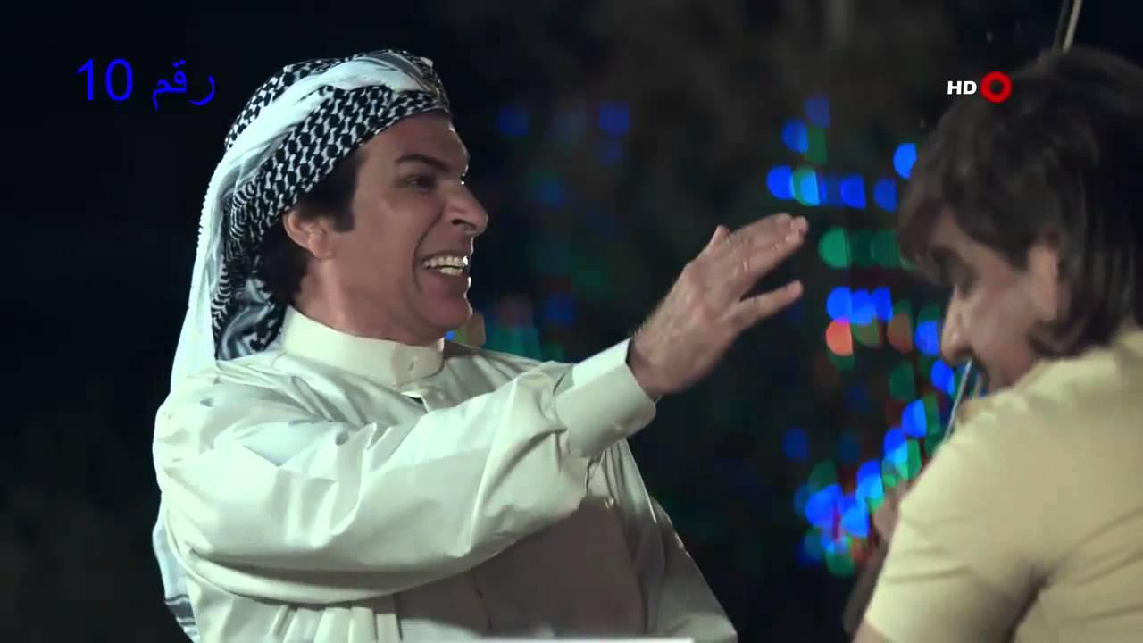 زرق ورق 2 - سعودي ابو الالحان  1