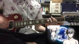 【山田タマル】Even...if弾いてみた【guitar】