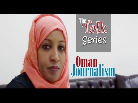 Oman Journalism Association